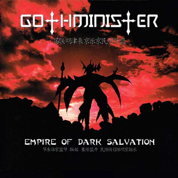GOTHMINISTER - Empire of Dark Salvation - CD